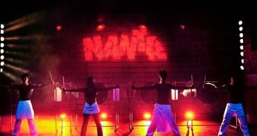 【韓國必看】NANTA 亂打秀:首爾明洞、弘大必看歡樂韓國默劇公演,利用KKday中文購票預約很方便