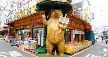 【韓國東大門必買】昌信洞文具&玩具批發市場:首爾買玩具天堂,整條路都是玩具店!