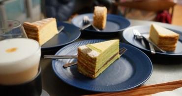 【台南甜點】深藍咖啡旗艦店 Deepblue Cafe:千層蛋糕中的LV精品,清水模設計外觀,一開幕就是IG熱門景點啦!