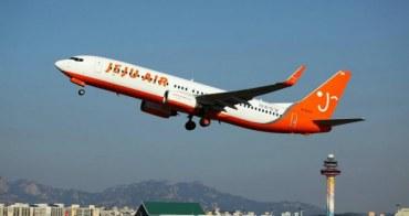 【韓國機票】便宜韓國首爾機票只要4500元?台北飛首爾機票比價心得分享