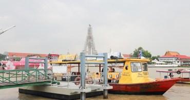 【曼谷水路交通】怎麼搭船去玉佛寺、大皇宮、鄭王廟和臥佛寺?橘旗船、藍旗船怎麼搭最划算?