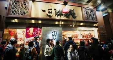 【香港必吃】甘牌燒鵝:連續四年獲米其林一星,燒鵝無敵油嫩,入口多汁好銷魂