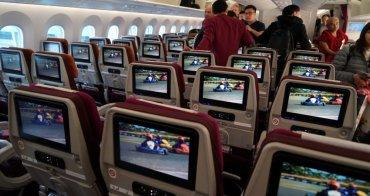 【泰國航空THAI】台北TPE>曼谷BKK,波音787-9經濟艙/飛機餐/WIFI價位飛行紀錄