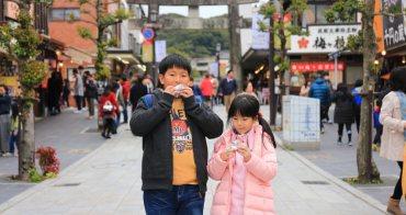 【九州福岡】太宰府一日遊散策:天滿宮表參道必遊景點&美食分享