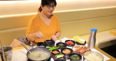 【首爾東大門美食】滿足五香豬蹄菜包肉東大門店:包菜吃起來,豬腳爽口不油膩