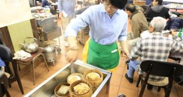 【香港美食】上環・蓮香居:傳統蒸籠點心推車,一早就客滿的道地好味道