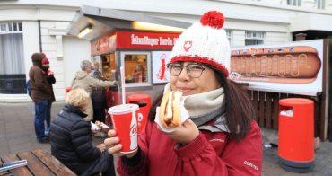 【冰島平價美食】BÆJARINS BEZTU PYLSUR (BBP熱狗):歐洲最好吃大亨堡,營業到凌晨