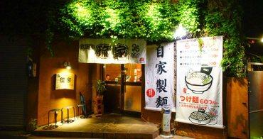 【沖繩美食】琉家拉麵 (附Mapcode):國際通必吃,招牌黑嚕嚕琉焦蒜豬骨拉麵