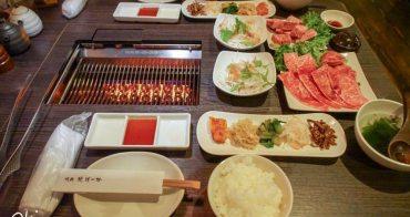 沖繩最好吃的燒肉?琉球の牛恩納店:午間套餐美味且較便宜,但吃不飽啊!
