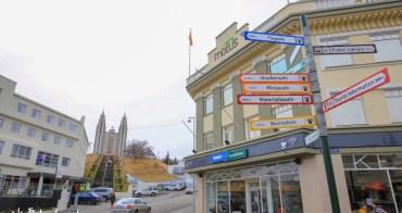 【冰島】Akureyri 阿克雷里景點散策:老書店、商店街,推薦平價美食吃到飽