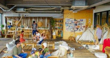 【沖繩美國村】The Junglila Cafe 特色咖啡廳:帳篷鞦韆座位區,荒島風慵懶悠閒氛圍