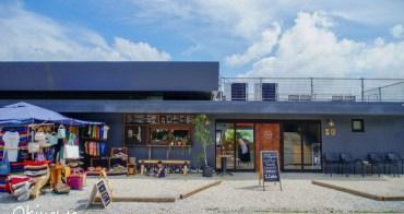 【沖繩海景咖啡廳】古宇利島 L LOTA:海洋塔1分鐘,優雅享用沖繩美食