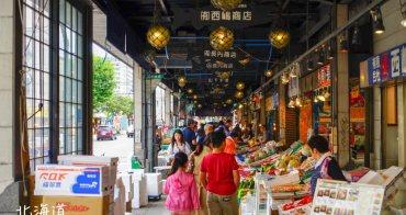 【北海道札幌】二条市場&大磯:札幌人的海鮮廚房,推薦來碗北海丼吧!