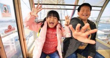 【大阪景點】天保山摩天輪:世界最大級摩天輪,眺望壯觀大阪港