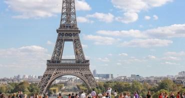 【巴黎鐵塔晚餐】Restaurant 58 Tour Eiffel:艾菲爾鐵塔約會去,吃浪漫法式料理
