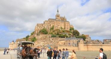 【法國巴黎】聖米歇爾山:參加Tour交通超簡單,必訪世界文化遺產一日遊