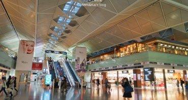名古屋中部國際機場&交通好玩必買全攻略:NGO機場就能泡溫泉,剛下飛機荷包就大失血。