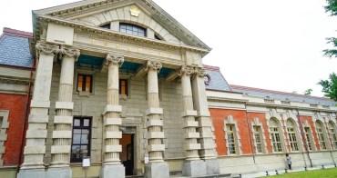 【台南IG景點】司法博物館(原台南地方法院):見證台灣司法的歷史軌跡,古蹟風華再現