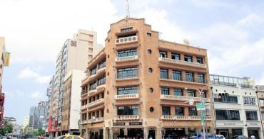 【台南景點】林百貨:風華再現的五棧樓仔,全台唯一有神社的百貨公司!