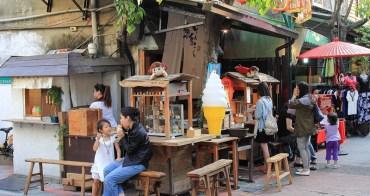 【台南景點】府中街&孔廟魅力商圈:散步吃美食,老府城的莿桐花巷