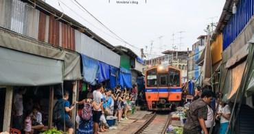 【泰國奇觀】美功鐵道市集:曼谷近郊推薦景點,泰國菜市場逛街還得閃火車