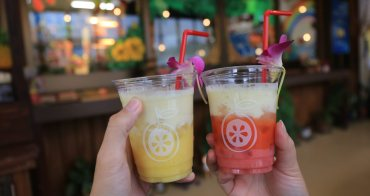 【石垣島】光樂園 Hikarirakuen:當季石垣島蔬果鮮榨果汁&剉冰,肆意放空的迷人小店