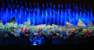 【新加坡】聖淘沙時光之翼燈光水舞秀:西羅索海灘精彩聲光匯演,交通&優惠門票