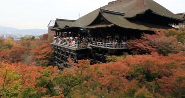【清水寺這樣玩】京都清水寺散策:2019整修開放時間&門票,周邊景點與和服換裝攻略