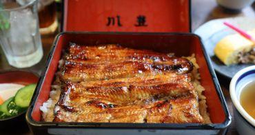 【千葉成田】川豐鰻魚飯:成田山新勝寺表參道超人氣老店鰻魚飯,想吃美食先抽號碼牌