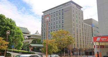 【千葉成田住宿】成田里士滿飯店 Richmond Hotel Narita,有免費成田機場接駁推薦