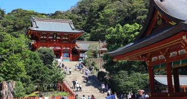 【鎌倉自由行】鐮倉一日遊攻略(東京出發):熱門鎌倉景點、好玩旅遊路線建議彙整