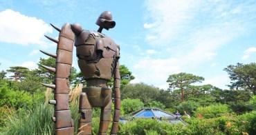 【吉卜力美術館玩樂攻略】東京超人氣景點!全預約制門票、交通、順遊景點推薦~