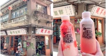 台南IG景點|旭峰號(僾果鮮):風靡日本遊客的80年特色老屋打卡景點&周邊順遊推薦