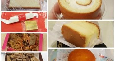 月子中心彌月蛋糕試吃心得分享,彌月油飯試吃分享
