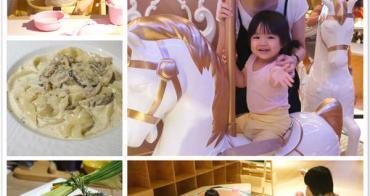 [台北內湖區親子餐廳] Money Jump親食餐廳,親子餐廳裡竟然有夢幻旋轉木馬!!
