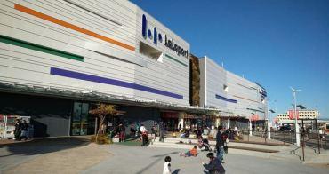 [東京親子購物推薦] 三井LALAPORT FUJIMI 富士見購物中心廣場(ららぽーと富士見)
