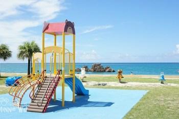 【沖繩親子景點】安良波公園(安良波海灘),有溜滑梯、海盜船、BBQ,可以戲水玩沙的美麗白色沙灘