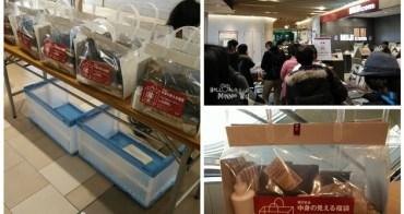 [MUJI無印良品福袋]2016~2017無印良品東京巢鴨店福袋購買攻略&心得分享(12/23更新)