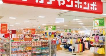 2019東京嬰兒用品店推薦比較懶人包~7家必去東京嬰兒用品店推薦