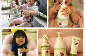 [育兒好物] MooGoo慕爾果天然初乳潤髮乳、經典初乳霜、天然牛尾驅蚊液,來自澳洲的肌膚保養專家