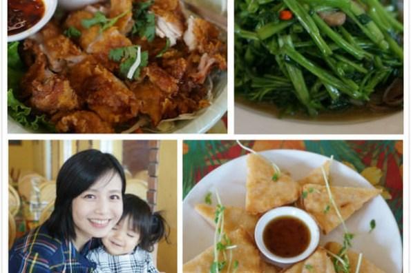 八里左岸美食餐廳推薦~小島泰式料理,道地美味泰國菜,類親子餐廳(附菜單)