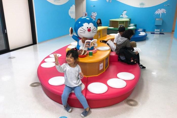 【東京親子景點】藤子・F・不二雄博物館(小叮噹博物館),哆啦A夢我們來囉~