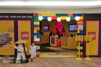 【東京親子景點】台場樂高樂園LegoLand.大小朋友都愛,用小積木盡情釋放童心的大世界