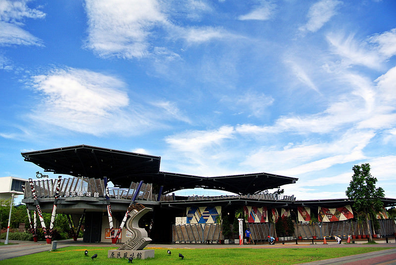 捷運圓山站景點   花博美術園區 充滿大自然藝術之美與原住民風格的美術園區