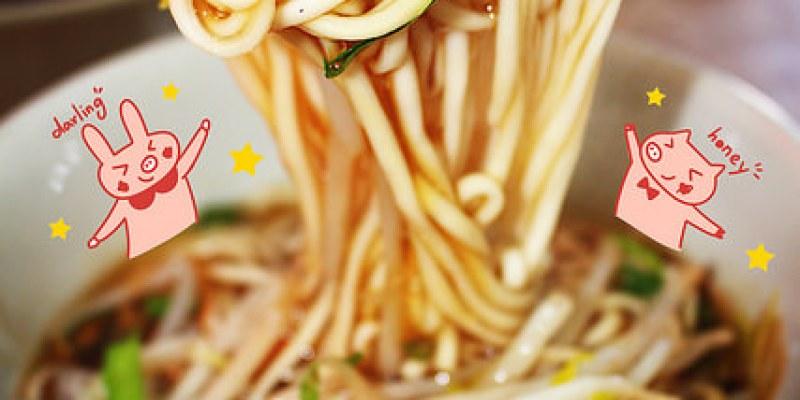 宜蘭南澳美食   烏醋麵 蘇花公路最新健康美食 安打食品特產 剝皮辣椒