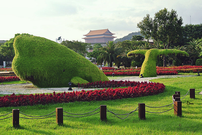捷運圓山站景點 | 花博新生園區 雖然不是兒時記憶中的新生公園 但現在的新生園區卻變得更漂亮了 !!!