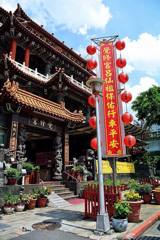 台北大同景點 | 覺修宮 登此門得窺大道 由斯戶便識玄關