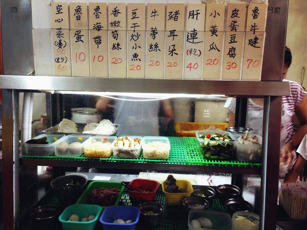 雲林斗六美食 | 築園麵食館 斗六車站周邊的美味小吃 - Wani,瓦妮又在吃
