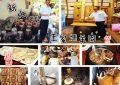 台南新化美食【新化王家燻羊肉】傳統古法燻製.臺灣山羊美食.露營烤肉.親子同遊.聚餐聚會