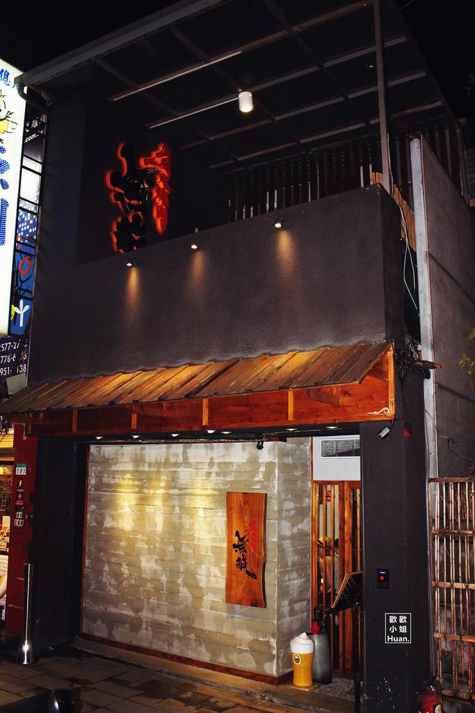 捷運忠孝敦化站美食 | 炭火燒肉 無敵 Muteki 味覺的堅持 不退讓的信念 成為無敵般的強者吧! - 夢想環遊日本